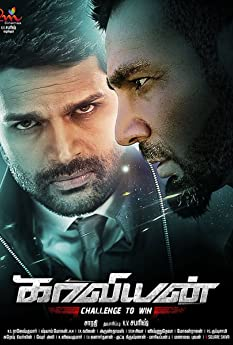 Kaaviyyan (2019)