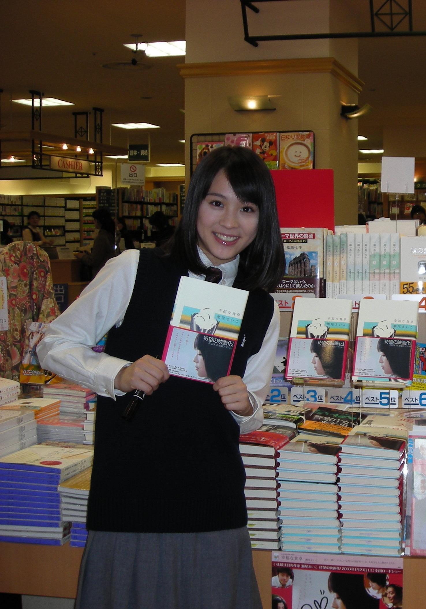 Kii Kitano (b. 1991 Later became an actress