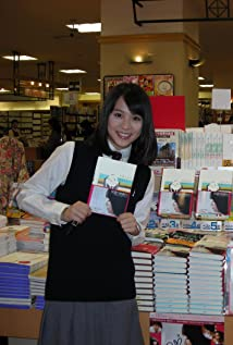 Kii Kitano Picture