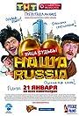 Nasha Russia. Yaytsa sudby