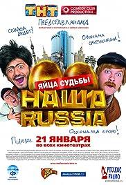Nasha Russia. Yaytsa sudby Poster