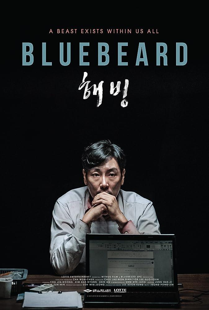 Bluebeard (2017) Tagalog Dubbed