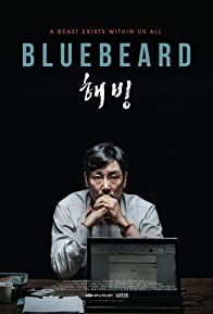 Primary photo for Bluebeard