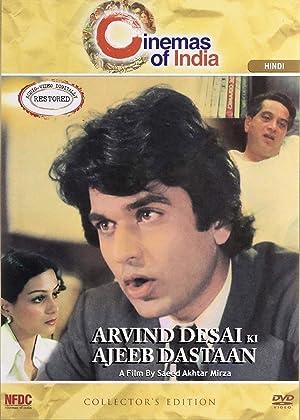 Arvind Desai Ki Ajeeb Dastaan ( अरविन्द देसाई की अजीब दास्तान )