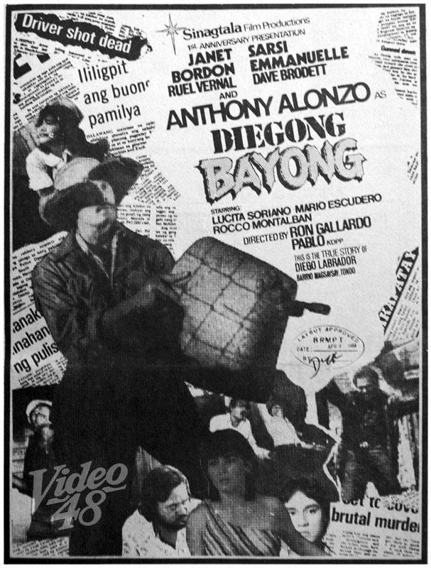 Diegong Bayong ((1984))