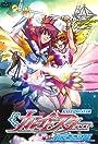 Kaleido Star: Aratanaru Tsubasa Extra Stage - Waranai Sugoi Ohimesama