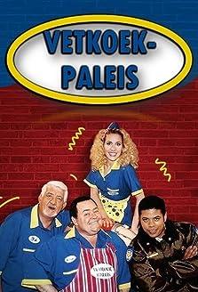 Vetkoek Paleis (1996)