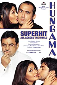 Hungama (2003) Poster - Movie Forum, Cast, Reviews