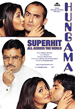 Akshaye Khanna Hungama Movie