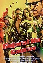 Gujarat Nu Gaurav