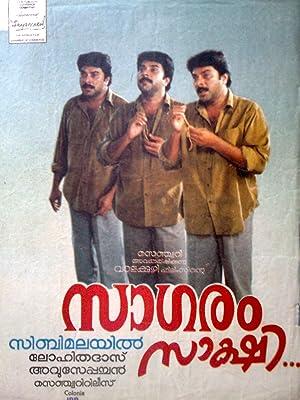 Ambazhathil Karunakaran Lohithadas (story) Sagaram Sakshi Movie