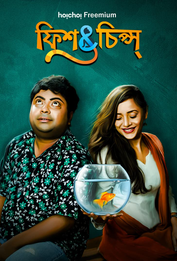 Fish and Chips (2021) 720p HEVC HDRip Bengali S01 Complete Web Series x265 AAC ESubs 500MB