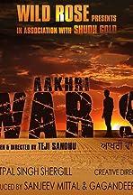 Aakhiri Waris