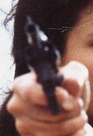 Meine Tochter gehört mir (1993) film en francais gratuit