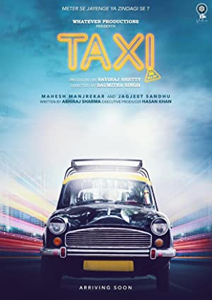 Taxi No. 24 movie, song and  lyrics