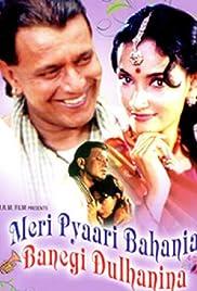 Meri Pyaari Bahania Banegi Dulhania Poster