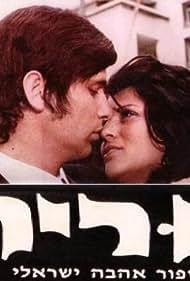 Yona Elian and Sassi Keshet in Nurit (1972)