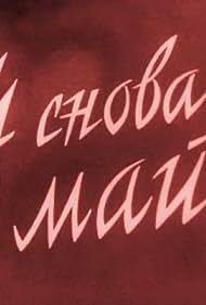 ...I snova may! (1968)
