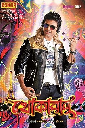 Khokababu movie, song and  lyrics