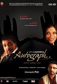 Autograph (2010) Poster - Movie Forum, Cast, Reviews