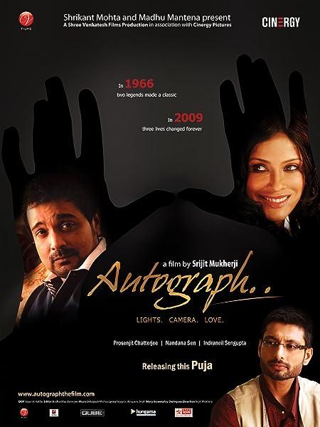 Autograph (2020) Bengali 720p WEB-DL x265 AAC 850MB