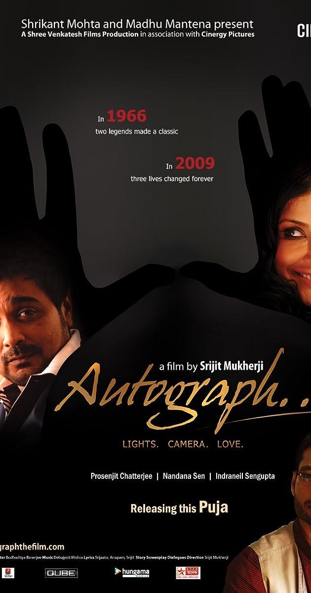Chotushkone bengali movie kickass torrent download - dresgegipos