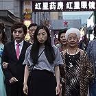 Tzi Ma, Shuzhen Zhao, Han Chen, Aoi Mizuhara, Hong Lu, Diana Lin, Awkwafina, and Yongbo Jiang in The Farewell (2019)