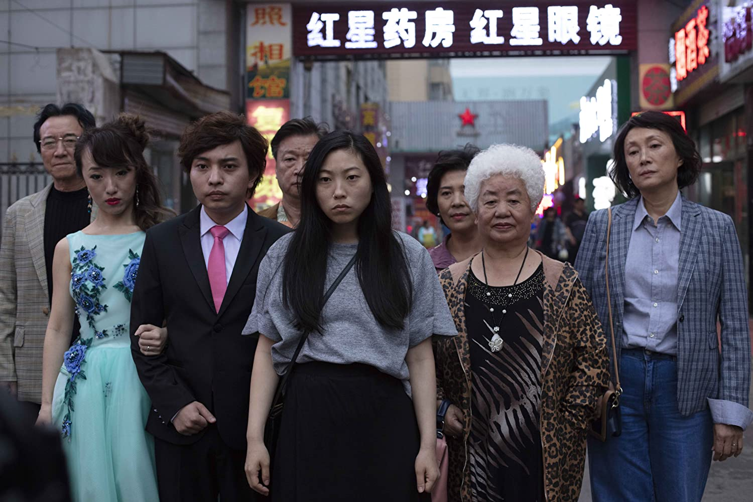 The Farewell (2019) Online Subtitrat in Romana in HD 1080p