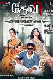 Devi(L) Poster