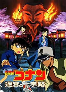 Unlimited download dvd movie Meitantei Conan: Meikyuu no crossroad by Kenji Kodama [720x320]