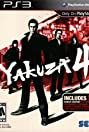 Yakuza 4 (2010) Poster