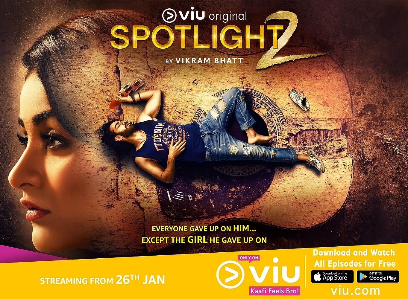 Spotlight 2 (2018)