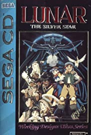 Lunar: The Silver Star(1992) Poster - Movie Forum, Cast, Reviews
