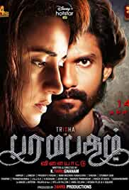 Paramapadham Vilayattu (2021) HDRip Tamil Full Movie Watch Online Free