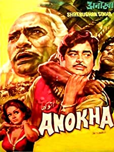 Movies you can watch online for free Anokha India [640x320]