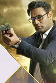 Rudrakaal Poster
