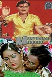 Munthanai Mudichu Poster