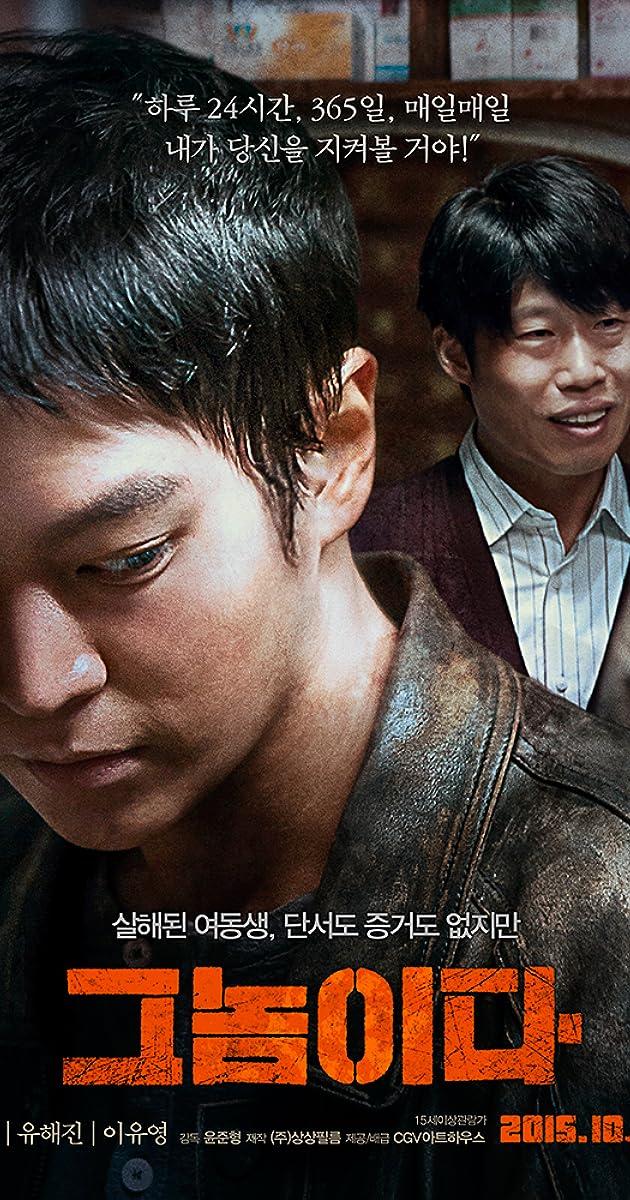 Trực Giác Chết Người – Fatal Intuition Its Him (2015)