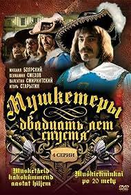Mikhail Boyarskiy, Venyamin Smekhov, Valentin Smirnitskiy, and Igor Starygin in Mushketyory 20 let spustya (1993)