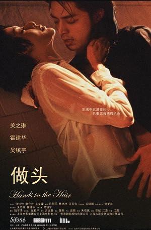 Rosamund Kwan Hands in the Hair Movie