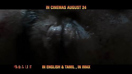 Alpha Tamil Trailer
