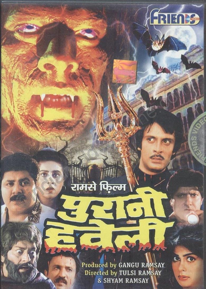 Purani Haveli 1989 Imdb