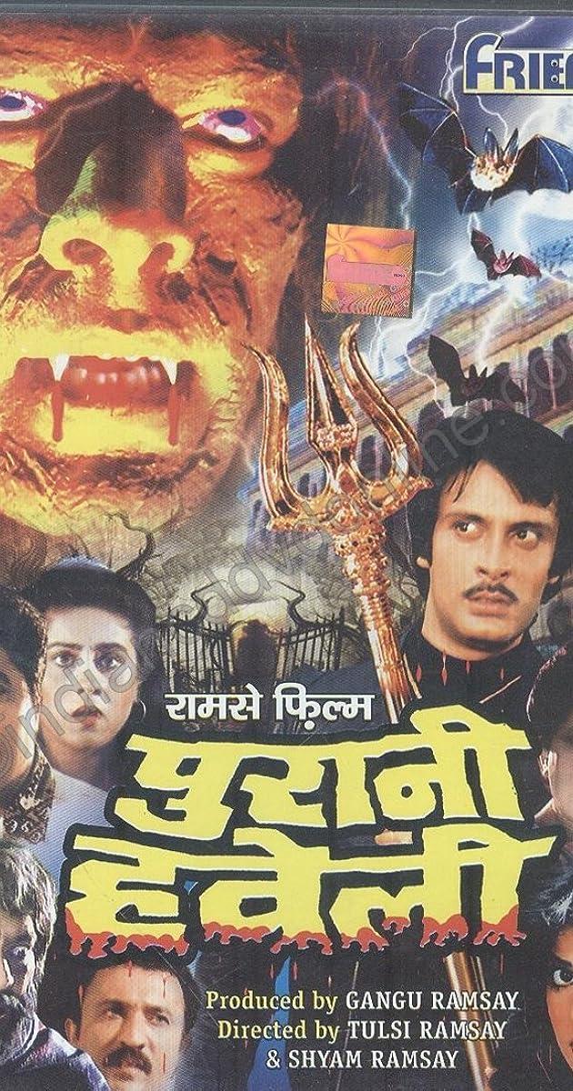 Purani Haveli (1989) - News - IMDb