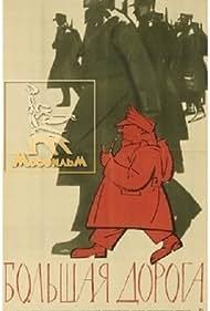 Bolshaya doroga (1963)