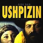 Shuli Rand and Michal Bat-Sheva Rand in Ha-Ushpizin (2004)