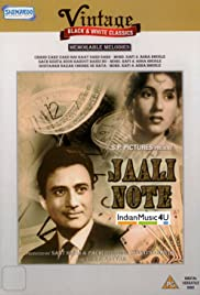 Jaali Note Poster
