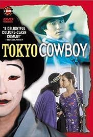 Tokyo Cowboy Poster