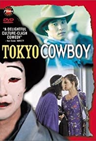 Primary photo for Tokyo Cowboy