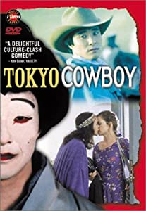 Downloadable iphone movies Tokyo Cowboy [Ultra]