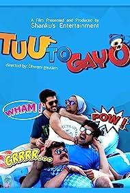 Tuu to Gayo (2016)
